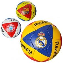 Футбольный мяч 2500-24ABC