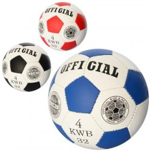 Футбольный мяч OFFICIAL 2501-22