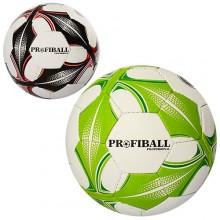 Футбольный мяч 2500-55AB