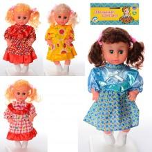 Кукла 140BV