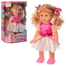 Кукла 3283-2 S UA