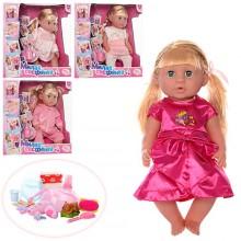 Кукла 317003-14-D16-E5-E7