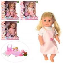 Кукла 317013-13-18-B2-B14