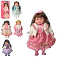 Кукла M 3874 UA