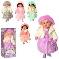 Кукла панночка M 3863 UA