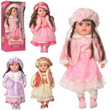 Кукла панночка M 3873 UA