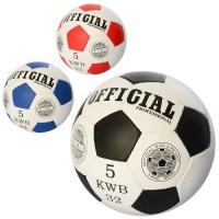 Мяч OFFICIAL 2500-200