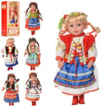 Кукла M 1191-W-N