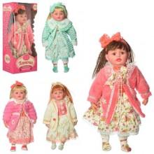 Кукла M 3878 UA