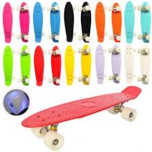 Скейт MS 0848-7