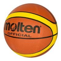 Мяч MS 1420-1