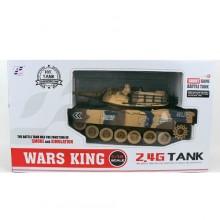 Танк 789-1