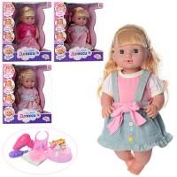 Кукла R317008D15-B21-E14-B9