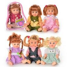 Кукла 5245-46-47-48-49-50