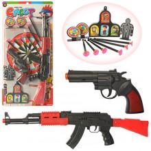 Набор оружия 288-9