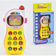 Игрушечный телефон 7028