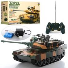 Танк 2865-1