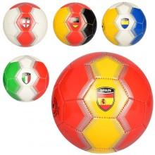 Мяч EN 3299