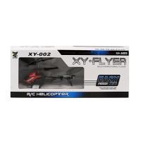 Вертолет XY-002
