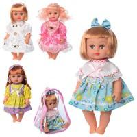 Кукла AV5105-04-AV525-AV5110
