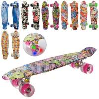 Скейт MS 0748-3