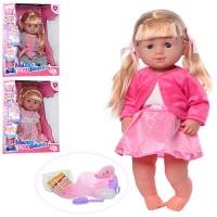 Кукла R317005A-B26-A19