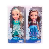 Кукла 9235-B