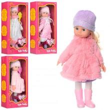 Кукла R200F-H