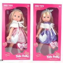 Кукла R200B-D