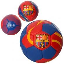 Мяч футбольный 2500-32ABC