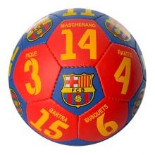 Мяч футбольный 2500-33A