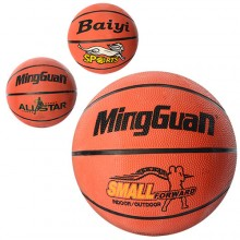 Мяч VA-0029