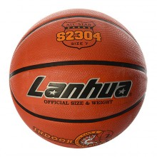 Мяч S 2304