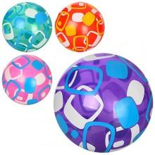 Мяч MS 0947-1