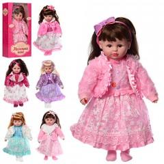Кукла M 3505
