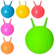 Мяч MS 0938