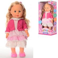 Кукла M 1445 S U