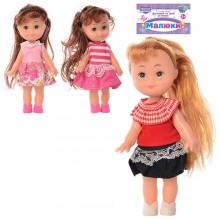 Кукла 6006