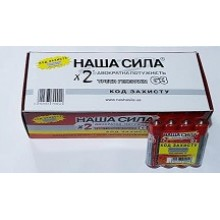 Батарейки R6 1.5V