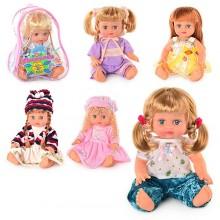 Кукла 5078-5057-5068-5079