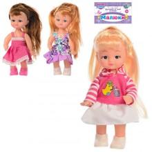Кукла 8807