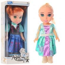 Кукла YG16-2