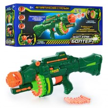 Пулемет 7002