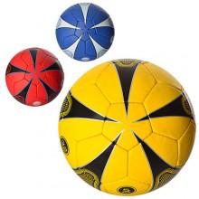 Мяч 2500-17ABC