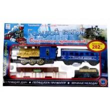 Железная дорога 7014