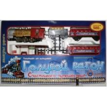 Железная дорога 7016