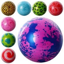 Мяч детский MS 0247
