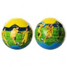 Мяч футбольный EV 3152