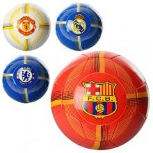 Мяч футбольный EV 3211