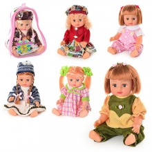 Кукла Оксаночка 5066-5069-5075-5076
